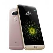 LG G5 H860 Dual Sim 4G 32GB 4GB RAM 5.3